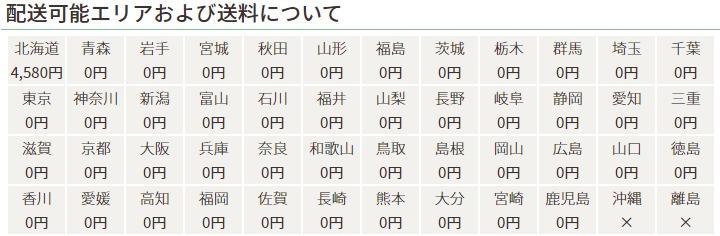 haiso10_.jpg