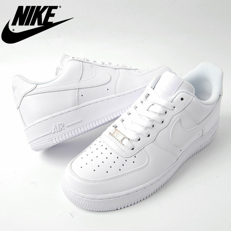 Nike Air Force 1 Faible 315122 111 YYvP9b