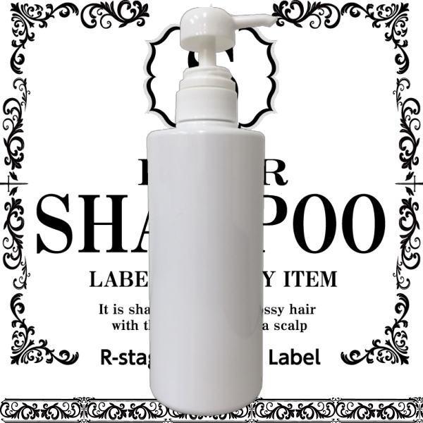 丸型白色ランドリーボトル800ml