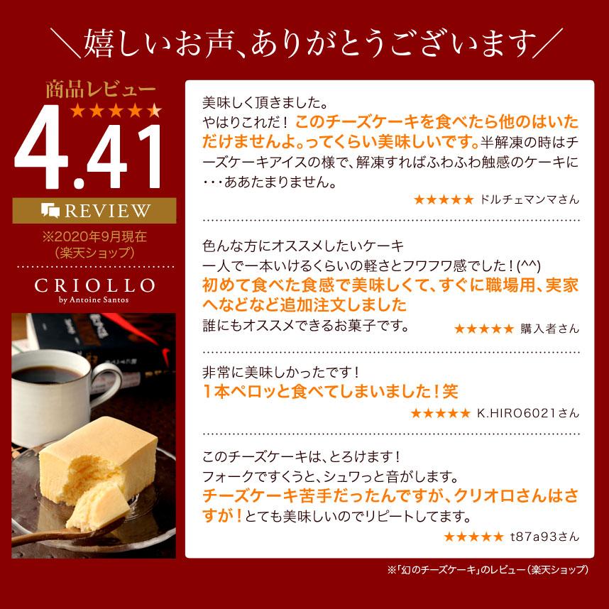 お客様満足度★4.4