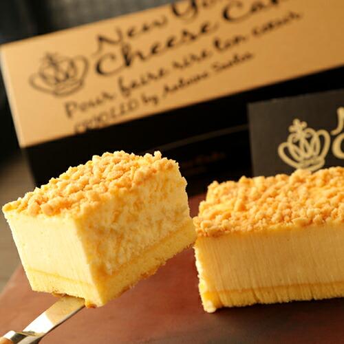 ニューヨーク・チーズケーキ