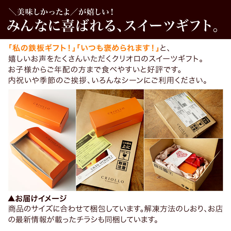 人気No.1幻のチーズケーキ