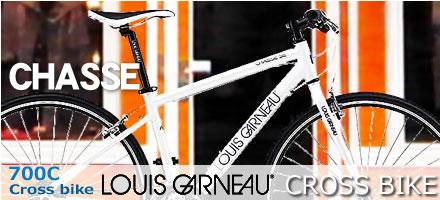 クロスバイク ルイガノ LOUIS GARNEAU 自転車 700C シマノ27段変速 アルミ 自転車 送料無料