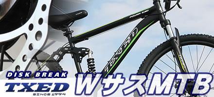 TXED マウンテンバイク MTB