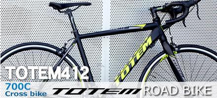 ロードバイク TOTEM 自転車 700C