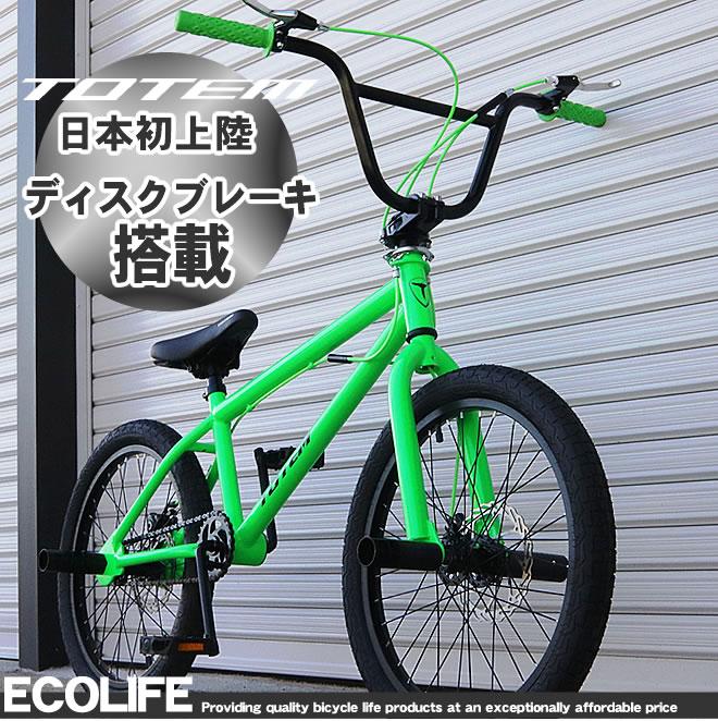 BMX 自転車 20インチ TOTEM ディスクブレーキい