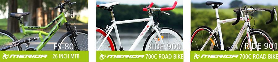 メリダ MERIDA 自転車 ロードバイク、クロスバイク マウンテンバイク MTB