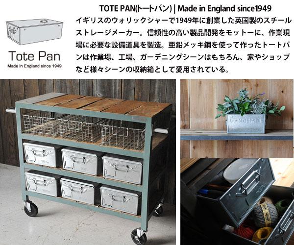 TOTE PAN | トートパン