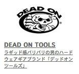 DEAD ON TOOLS