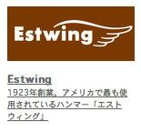 ESTWING