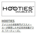 HOOTIES