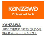 KANZAWA