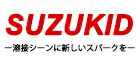 SUZUKID