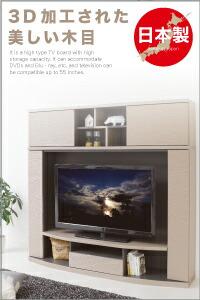 日本製 テレビ台 テレビボード ハイタイプ 幅180 高さ170 クリーンイーゴス 耐汚 耐傷 木製 壁面収納 フルオープンレール 可動棚 TVラック TV台 TVボード 収納家具 ワイド グレージュ 北欧 モダン