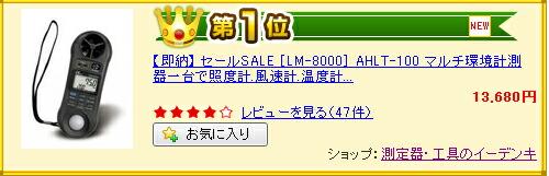 11-5125-ramk.jpg