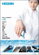 catalog_35.jpg