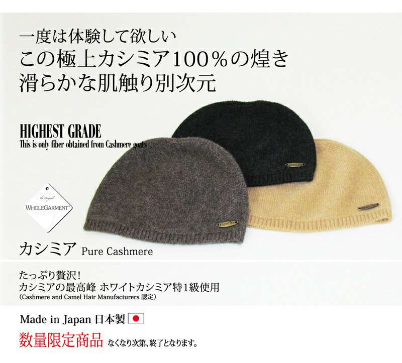 hatter EdgeCity  Cashmere Islamic Hat Islam watch knit caps mens ... 1a0a77ede689