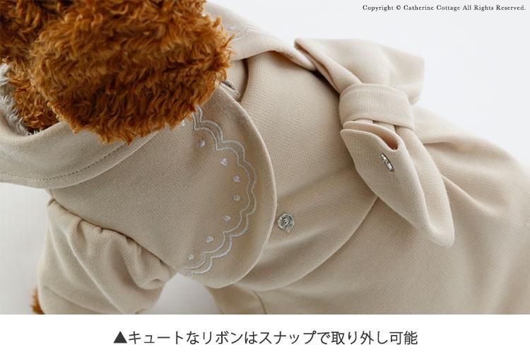 ドッグウェア ドレス ブランド コート