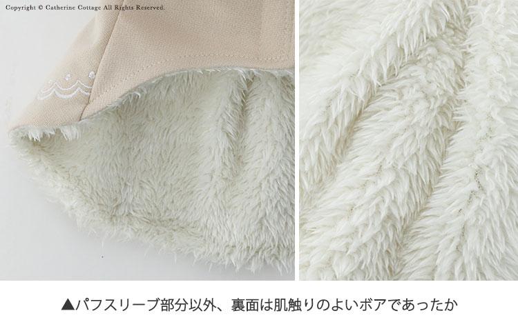 犬服 犬コート 刺繍