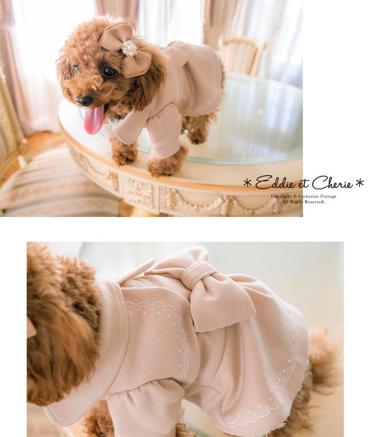 犬 服 かわいい コート