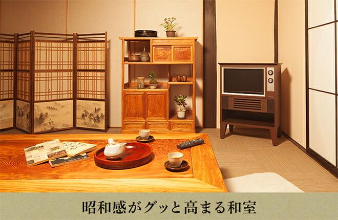 レトロ液晶テレビ19型