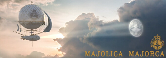 資生堂 マジョリカ マジョルカ MAJOLICA MAJORCA