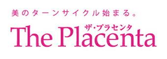 The Placenta ザ・プラセンタ