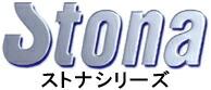 佐藤製薬 ストナシリーズ