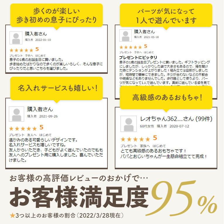 木のおもちゃ 木製玩具 誕生日 1歳