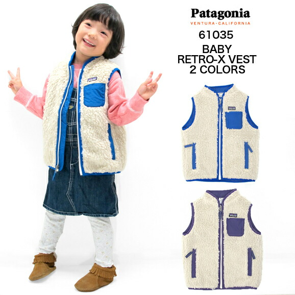【楽天市場】patagonia パタゴニア フリースベスト 61035 ベビー レトロx フリースベスト Baby