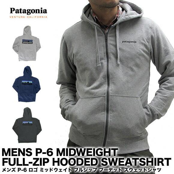 【送料無料】Patagonia パタゴニア パーカー 39461 39418 メンズ P,6 ロゴ ミッドウェイト フルジップ フーデット  スウェットシャツ MENS P,6 MIDWEIGHT FULL,ZIP HOODED SWEATSHIRT|BASE 【ベース】