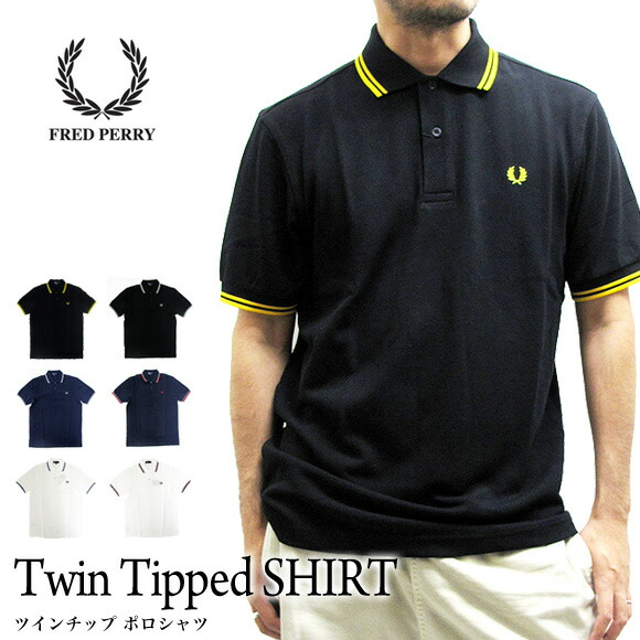 FRED PERRY フレッド ペリー M1200 半袖 ポロシャツ / ポロシャツ