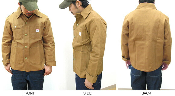 eebase | Rakuten Global Market: POINTER pointer coverall 46 Brown ...