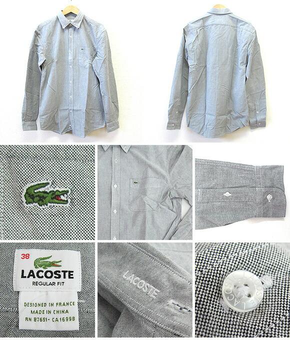 LACOSTE ラコステ CH3100 メンズオックスフォードシャツ