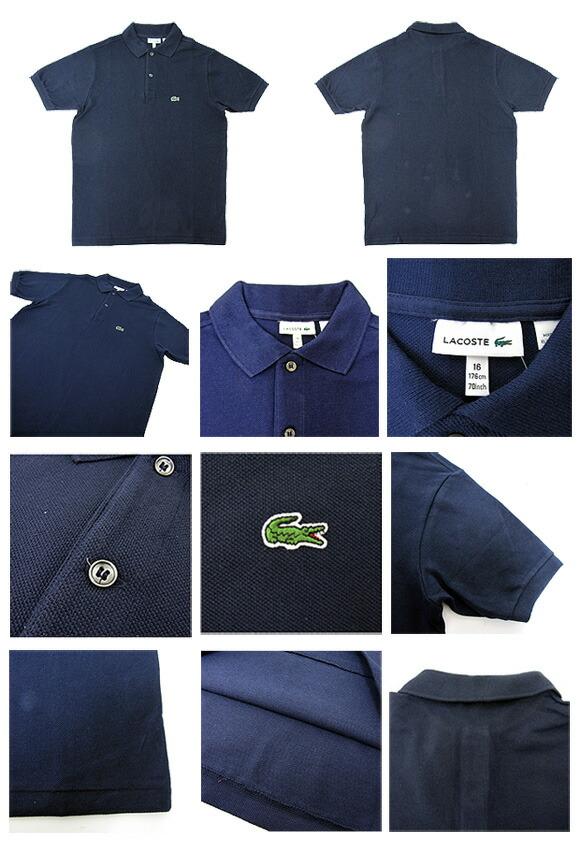 LACOSTE ラコステ L1112 半袖 ポロシャツ
