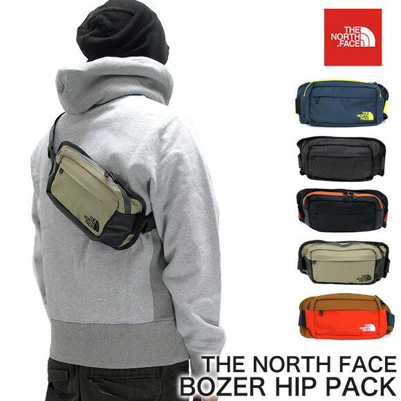 Messenger Bags For School  UK Emo Shoulder Bags
