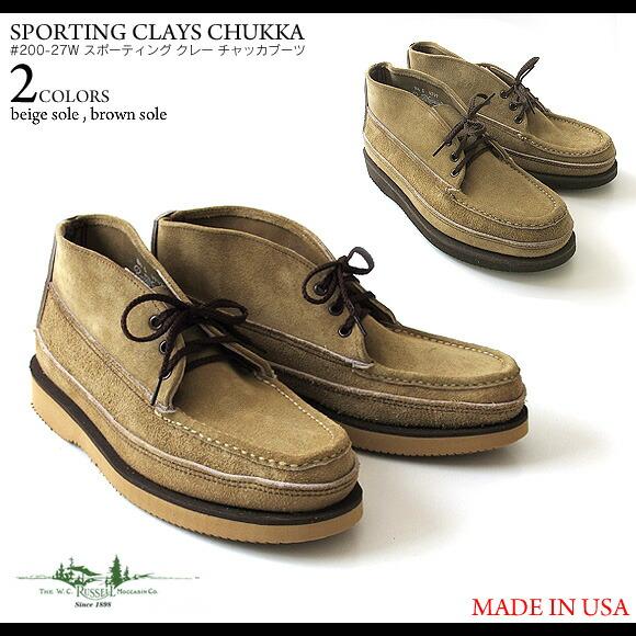 RUSSELL MOCCASIN ラッセルモカシン #S200-27W スポーティング クレー チャッカブーツ / 靴