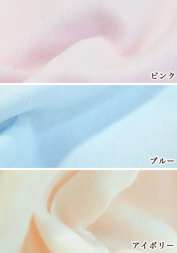 毛布カバー カラーバリエーション