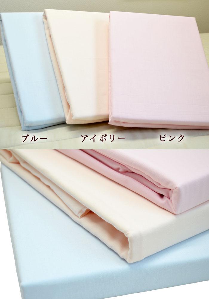 毛布カバー イメージ