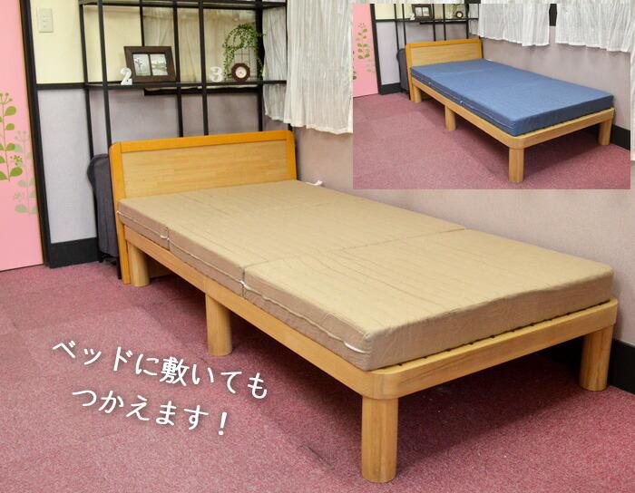 マットレスベッド使用イメージ