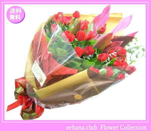 6月の誕生花 ローズ花束