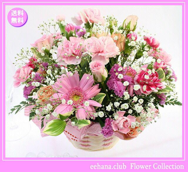 6月の誕生花 ピンクアレンジ3,500円【送料無料】