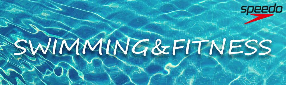 speedo 競泳水着 水着 スピード フィットネス 水陸両用