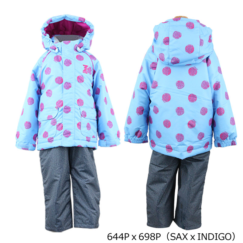 afcd1185863cb BANNNE(バンネ) BNS51005D BANNNExONYONEコラボ キッズ スキーウェア スキースーツ(上下セット) 幼児 100 110  120 雪遊び