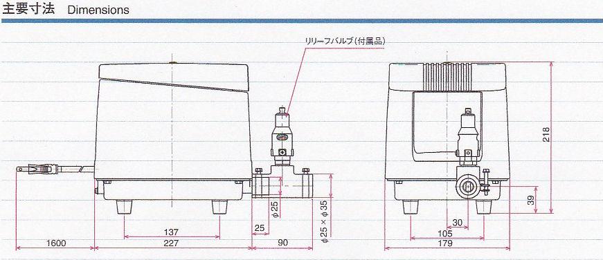 安永 エアポンプ LP-150HN 外観図