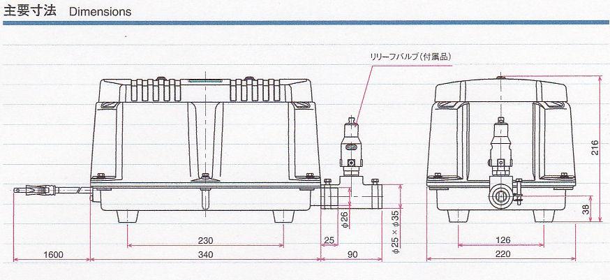 安永 エアポンプ LW-200(S) 外観図