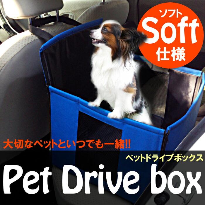 運転中も安心!ドライブボックス