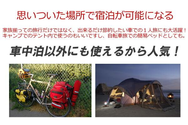 shachu-004.jpg