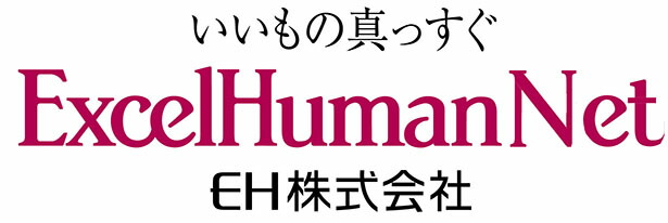 ExcelHuman Net(エクセルヒューマンネット)