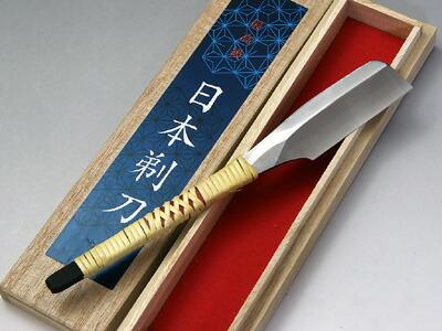 兼長作 日本剃刀(にほんかみそり) 藤巻桐箱入り
